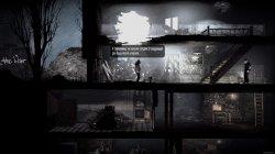 This War of Mine [v 6.0.0 + DLCs] (2014) PC   RePack от xatab