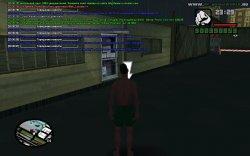 GTA San Andreas - SAMP Client v0.3.7