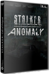 Сталкер Anomaly