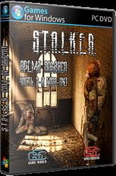 Сталкер Время Альянса (2012) PC | RePack by SeregA-Lus