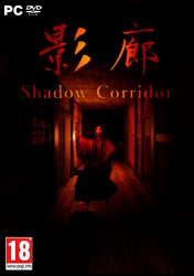 Kageroh: Shadow Corridor (2019) PC | Лицензия