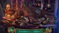 Королевский квест 5: Симфония смерти (2019) PC   Пиратка
