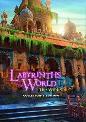 Лабиринты мира 11: Дикий Край